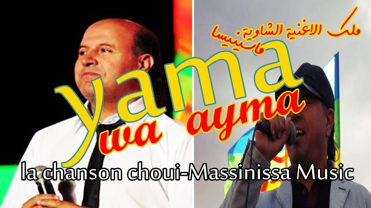 music massinissa