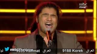 "#MBCTheVoice - ""الموسم الأول - فريد غنام ""روحي يا وهران"