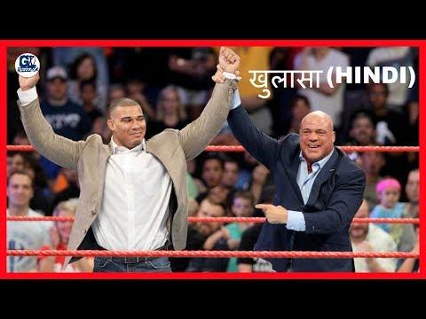 Kurt Angle Open Secret that Jason Jordan is his Son Segment on Raw 17/07/2017 [In Hindi]