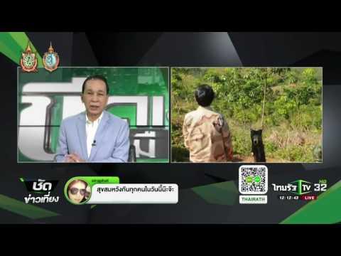 ย้อนหลัง ขีดเส้นใต้เมืองไทย : เดินหน้าแก้ปัญหาจราจรติดขัด | 01-09-59 | ชัดข่าวเที่ยง | ThairathTV