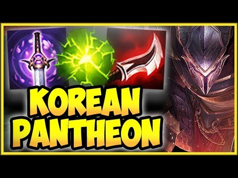 WTF! NEW KOREAN PANTH CANNOT BE KILLED?? UNKILLABLE KOREAN PANTHEON TOP GAMEPLAY! League of Legends