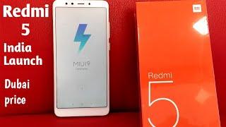 Hindi | Redmi 5 India Launch. Dubai Available
