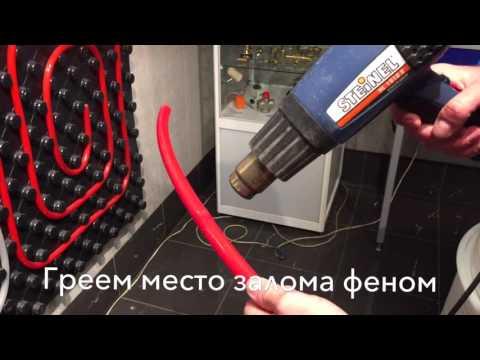 видео: Память формы pe xa труб ips