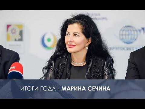 Конный мир ТВ. Подкова. Президент ФКСР Марина Сечина