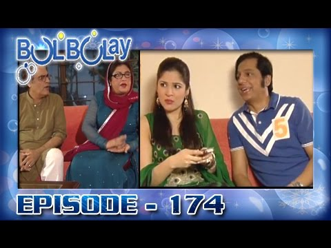 Bulbulay Ep 174 - ARY Digital Drama