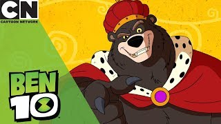 Ben 10 | Singing and Dancing Bear | Cartoon Network
