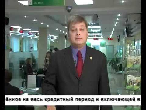 Недвижимость в Новосибирске, стоимость квартир в городе