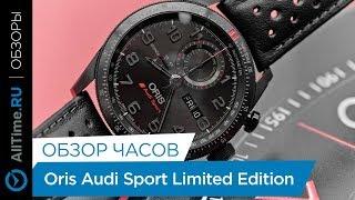 Обзор наручных часов Oris Audi Sport Limited Edition 778-7661-77-84LS с хронографом