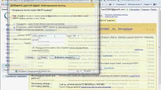 Адрес отправителя в Gmail (6/6)
