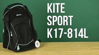 Розпакування Kite Sport 23 л Унісекс K17-814L