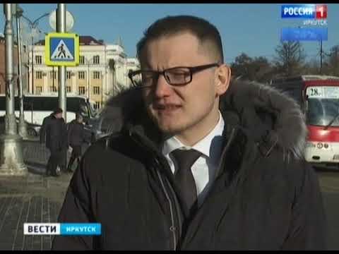 Выпуск «Вести-Иркутск» 14.02.2020 (20:44)