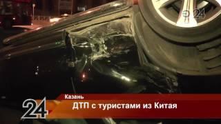 Внедорожник опрокинулся на крышу в результате ДТП с участием китайцев Казани(, 2016-08-08T14:45:15.000Z)