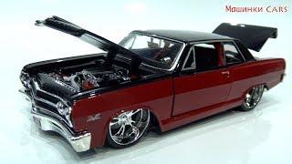 Сборка машинки: Chevrolet Malibu SS 1965