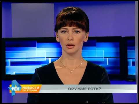 Новости ПО БУДНЯМ 04.10.2019: стрельба на улицах Черемхова, эпидемия вандализма в регионе