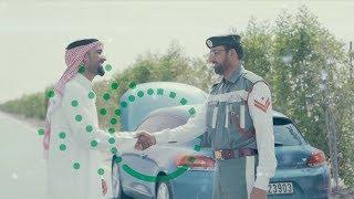 Dubai Police | Ramadan TV Campaign Video | Car Help Service