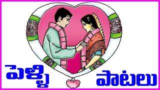 Telugu Sampradaya Pelli Paatalu Back 2 Back - Telugu Traditional Marriage Songs