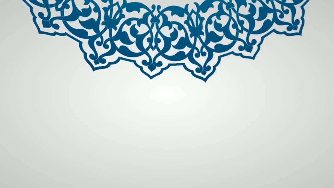 خلفية اسلامية للتصميم 12 Hd Youtube