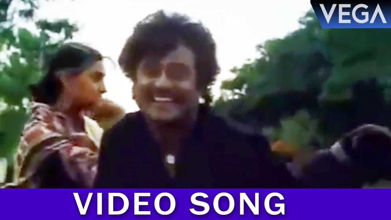Vaangada Vaanga Video Songs