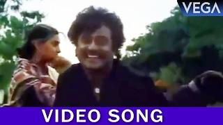 Maaveeran Tamil Movie | Vaangada Vaanga Video Songs | Rajinikanth Superhit Video