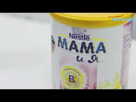 """Берегите Чудо: """"Мамы выбирают!"""" - дополнительное питание беременных и кормящих мам"""