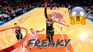 "NBA ""Freaky"" Moments (2017) ᴴᴰ"