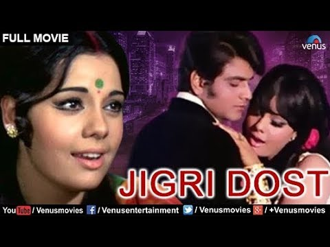 Jigri Dost Full Movie | Hindi Movies Full Movie | Jeetendra Movies | Latest Bollywood Full Movies