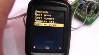 Велокомпьютер(http://bezkz.su/publ/shemy/raznoe-na-mikrokontrollerah/700253-vklokompyuter.html., 2013-12-15T18:02:55.000Z)