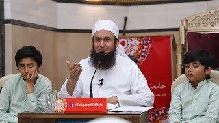 Jannat Mein Aurat Ka Maqam | Molana Tariq Jameel Latest Bayan 28-05-2018 | Ramazan 2018