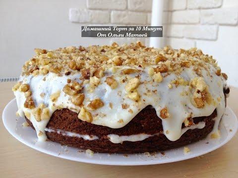 Торт за 10 минут + Время для Выпечки (Домашний и Очень Вкусный) | Homemade cake, English Subtitles