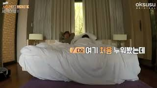 Baixar Kyungsoo tuck himself into Minseok's Bed