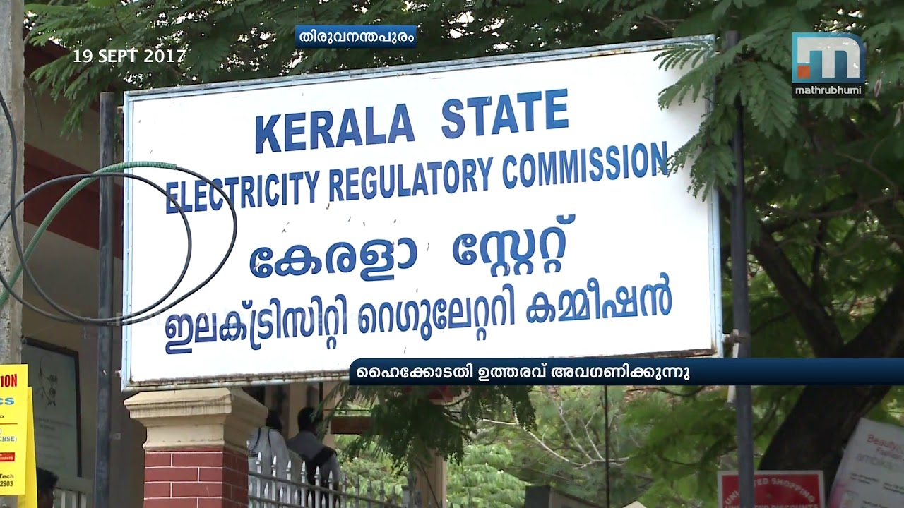 Violating hc order kseb not reporting vacancies to psc violating hc order kseb not reporting vacancies to psc mathrubhumi news thecheapjerseys Choice Image