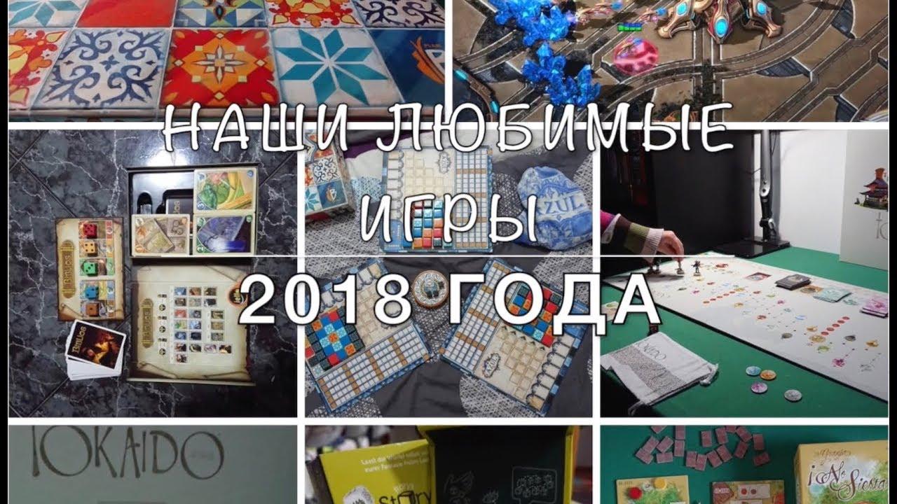 Лучшие Игры 2019 Года - Результаты 2019 Года   лучшие издания о путешествиях