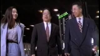 三和銀行航空機ファイナンスCM 1993年