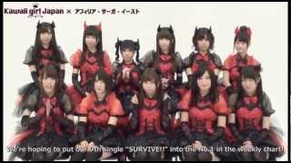 【アフィリア・サーガ・イースト】11/13リリース「SURVIVE!!」コメント!