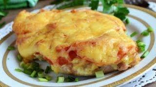 Рецепт. Куриные грудки с сыром на Новогодний стол. Праздник должен быть вкусным!