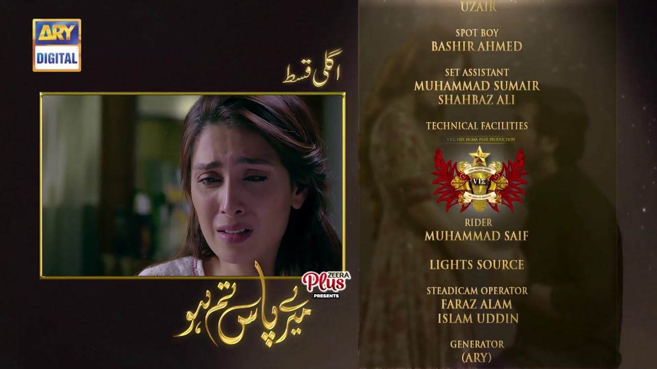 Meray Paas Tum Ho Episode 22 | Teaser | Presented by Zeera Plus - ARY Digital Drama
