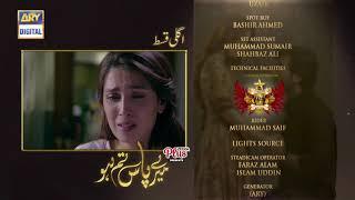 Meray Paas Tum Ho Episode 22   Teaser   Presented by Zeera Plus - ARY Digital Drama