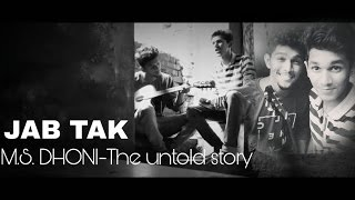 Jab Tak cover with lyrics   M.S. Dhoni-The untold story   STEPPERS   BNN COLLEGE STUDENTS   BHIWANDI