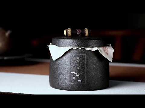 復古簡約禪黑醒茶罐