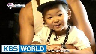 Triplets' House - Triplets visit YG entertainment agency (Ep.92 | 2015.08.30)