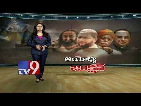Ayodhya dispute || Bhagwat Vs. Owaisi - TV9