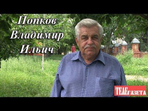 знакомства в городе владимир для секса