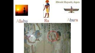 2346(4)Genealogy of deities+Ra=Marduk Theory神々の系図+ラー=マルドック説by Hiroshi Hayashi, Japan