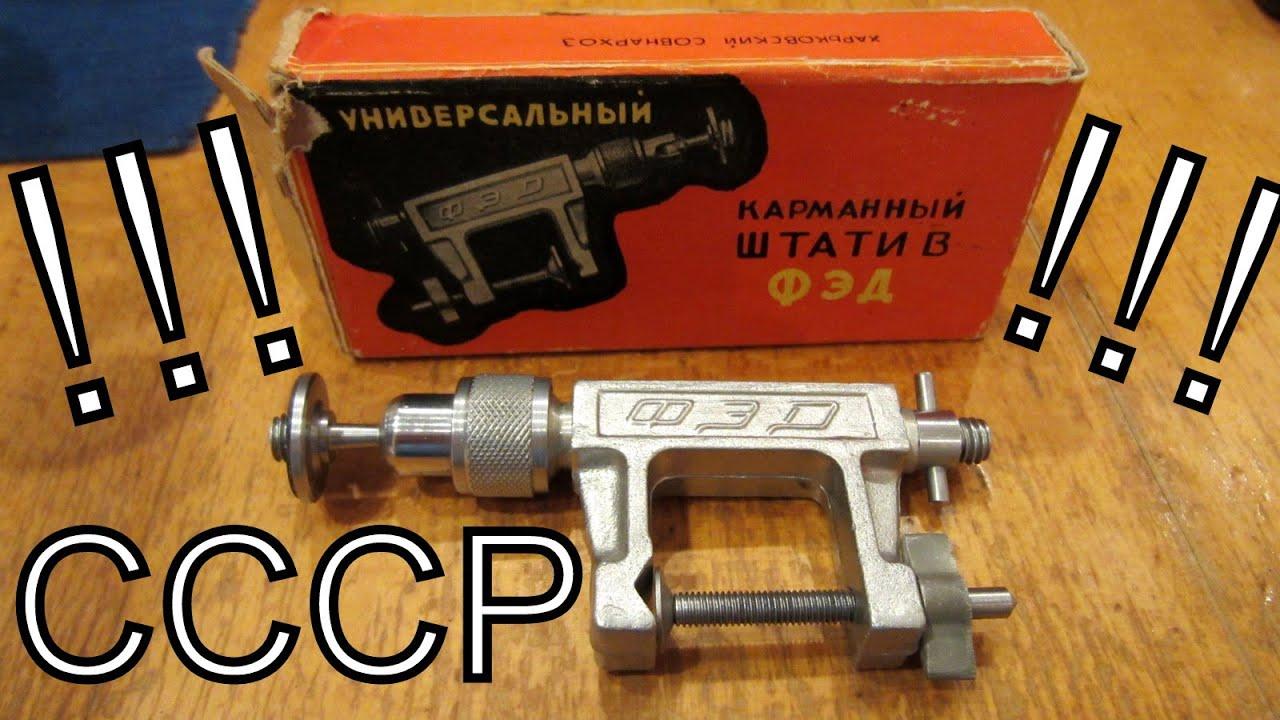 Купить штатив, трипод для фотоаппарата или камеры в киеве и украине. Отзывы, характеристики ➦ vtochku. Com. Ua. ☎: (044) 393-40-45, (098).
