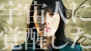 三島由紀夫が1962年に発表した核時代の人類滅亡の不安を捉えた小説を、...