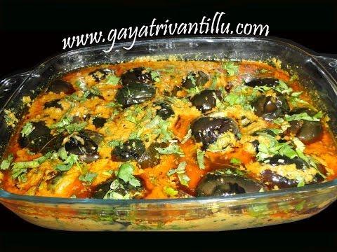 Hyderabadi Bagara Baingan - Tribute to Hyderabadi Culture - Indian Recipes