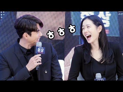 [ENG] 현빈의 농담에 빵터진 손예진 Hyun Bin's Jokes, Son Yejin's Big Laugh : 영화 협상 THE NEGOTIATION 쇼케이스 GV