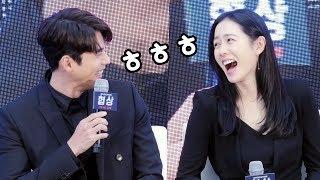 Download lagu [ENG] 현빈의 농담에 빵터진 손예진 Hyun Bin's jokes, Son Yejin's big laugh : 영화 협상 THE NEGOTIATION 쇼케이스 GV