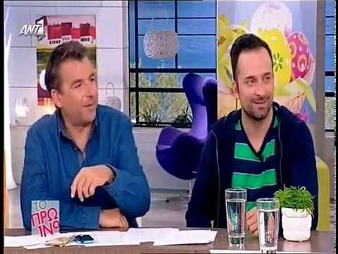 Μαρία - Έλενα Κυριάκου και Στέλιος Μαγαλιός Πρωινό Αντ1 - 10-04-2014