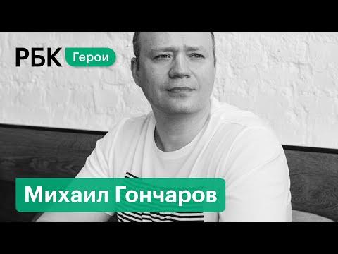 Блинный король: как Михаил Гончаров привез русский фастфуд в Нью-Йорк